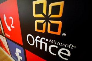 Microsoft lanzó nuevo Office