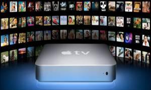 Afirman que Apple podría darle una paliza al PlayStation, al Wii U y al Xbox