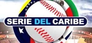 Tal día como hoy en el Béisbol Venezolano