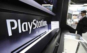 Sony desvela mañana sus planes de ocio interactivo