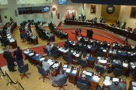 Congreso de El Salvador decretó duelo