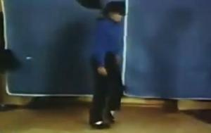 Difunden video inédito de Michael Jackson