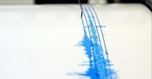 Sismo de magnitud 5,8 en el sureste de México