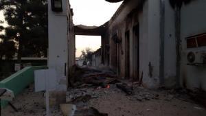 EEUU se equivocó de blanco y bombardeó hospital afgano