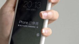 China obligará a los nuevos usuarios de teléfonos a escanear su rostro