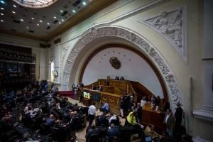 AN aprobó crear comisión para investigar explotación de oro por parte del régimen