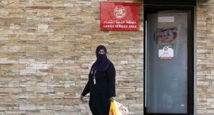 Arabia Saudita elimina las entradas separadas para las mujeres en los restaurantes