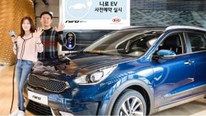Corea del Sur aumenta los subsidios a vehículos eléctricos para estimular la demanda
