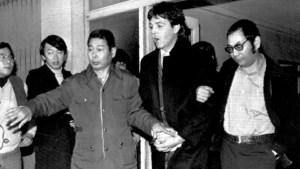 Cómo fueron los duros días de Paul McCartney en una cárcel de Japón