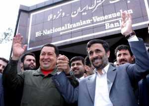 Banco Binacional Venezuela-Irán, sancionado por EEUU, comenzará a cotizar en el mercado de valores de Teherán