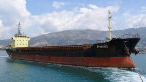 Explosión en Beirut: Por qué el barco que llegó con nitrato de amonio tenía bandera de Moldavia