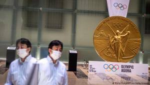 Oro, plata y bronce reciclado: Así hicieron las medallas para premiar a los ganadores de los JJOO Tokio 2020