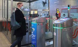 """""""Face Pay"""", avanzado sistema de pago por reconocimiento facial del metro de Moscú"""
